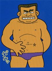固太り体質の人イメージ