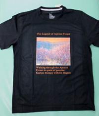 修了証書がわりのTシャツ