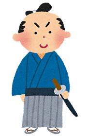 江戸時代のイメージ