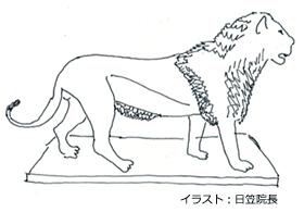 ライオンのはく製イラスト