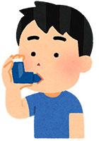 喘息の吸入剤