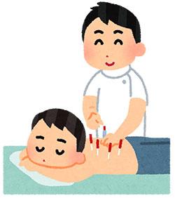 鍼灸治療イメージ図